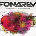 Fonarev - Connection 2