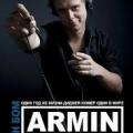 Armin Only. Один год из жизни диджея номер один в мире