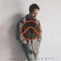 Anton Karpoff